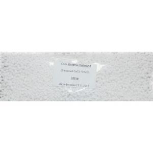 Соль Хлорид кальция (CaCl2), Двухводный 100 граммов
