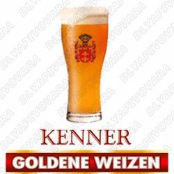 Gozdawa Goldene Weizen 3,4 кг. (верхового брожения)