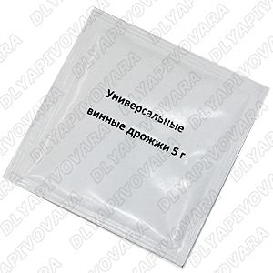 Винные дрожжи BEERVINGEM 5 граммов
