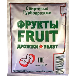 Спиртовые турбо дрожжи Bragman Fruity 60 гр. 5 шт.