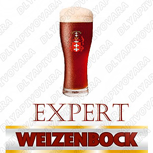 Gozdawa Weizenbock 3,4 кг.