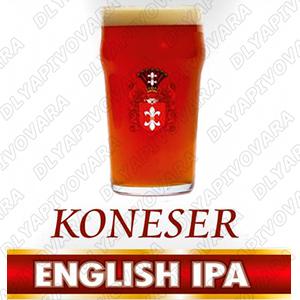 Gozdawa English IPA 3,4 кг.