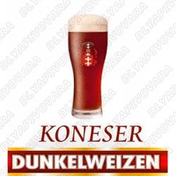 Gozdawa Dunkelweizen 3,4 кг. (верхового брожения)