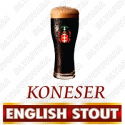 Gozdawa English Stout 3,4 кг. (верхового брожения)