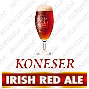 Gozdawa Irish Red Ale 3,4 кг.
