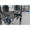 Конический стальной ферментер Ss BrewTech 14 gal Unitank (53 л)