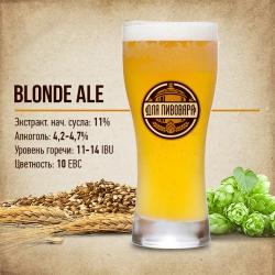 """Зерновой набор """"Блонд Эль"""" на 20 литров"""