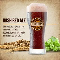 """Зерновой набор """"Irish Red Ale"""" на 10 литров"""